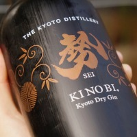 Review: The Kyoto Distillery, Kinobi Sei Navy Strength Gin (Part 2)